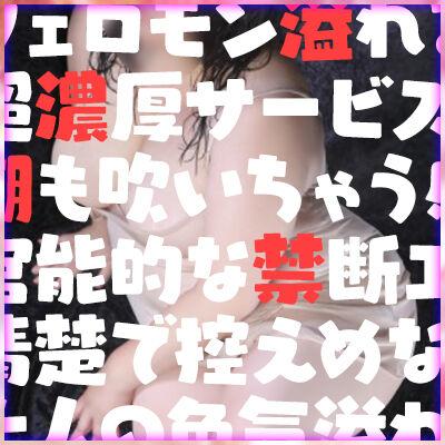 ぷるるん♡はにー(鶯谷/ぽちゃデリ)「雪乃(43)」貪欲に肉棒を欲しがるアヘシオ三回戦! お客さんがギブアップ!?
