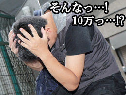 point_img14_b