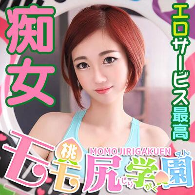 桃尻学園(鶯谷/韓デリ)「オレンジ」マジで!? しつこいくらいの欲しがり嬢で奇跡のようなうらやま体験!