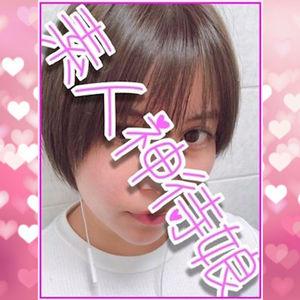 MJK東京(鶯谷 / デリヘル)「かえら(21)」ちゃんと援助めいたリアルなやりとりでドキドキの巻
