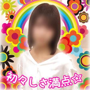 デリ姫(大塚/デリヘル)「フユ(20)」透明感が半端ない若手女優のようなカワイコちゃんをめでたく濃厚フィニッシュできたの巻
