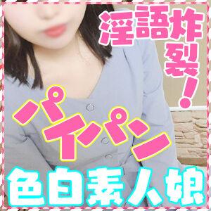 上野デリヘル倶楽部(上野/デリ)「のあ(21)」絶妙な積極具合! いわゆるひとつの清楚系ビッチ?