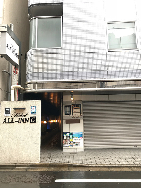 ootsukaageha_01