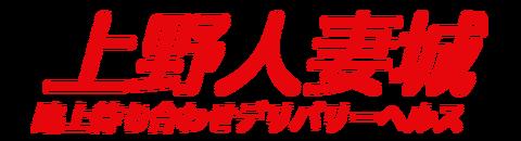 960x260店ロゴbrand-logo