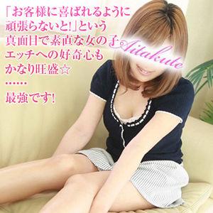 あなたに逢いたくて(鶯谷/人妻デリ)「綾瀬(25)」稲村亜美似の若妻がなぜか触り心地の良い舌で全身くまなく舐めまくり!