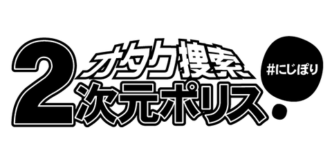 free_logo_c