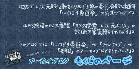 mokuji_0
