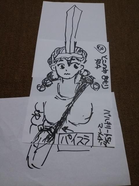 03_mamori_jori