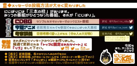 nk_blog_001