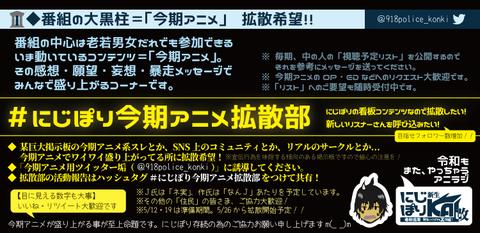 nk_blog_003