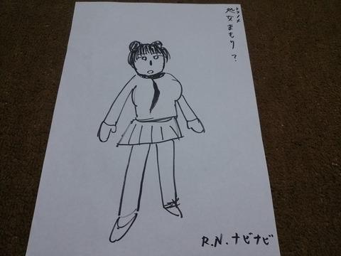 03_mamori_navi