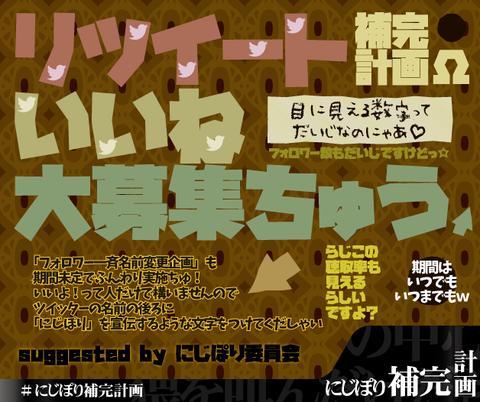 onegai_04_omega