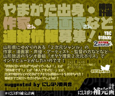 onegai_01_sakka