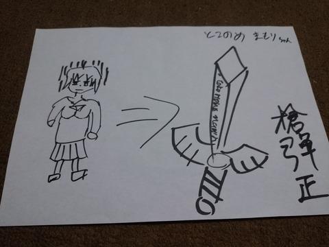 03_mamori_yari