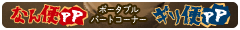 intro_04_2
