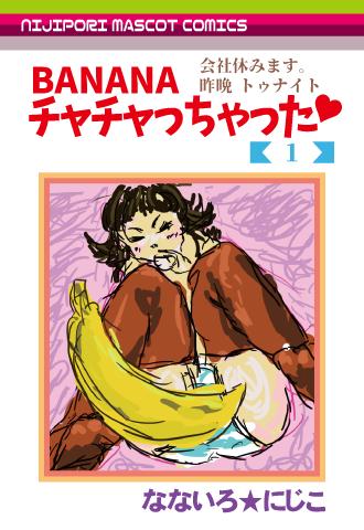 comic_003