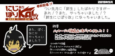 nk_blog_000