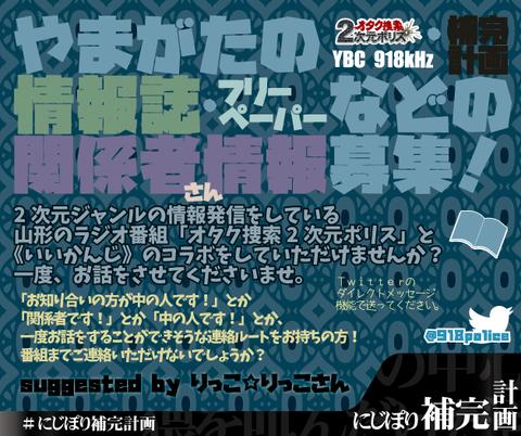 onegai_02_furipe