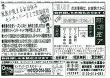 20170805184011-0001
