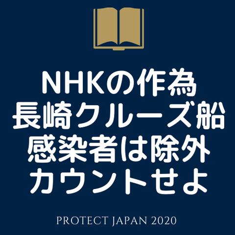 NAGASAKI_CRUISE
