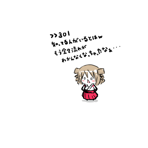 ξ゚�゚)ξ