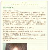 藤原紀香さん、陣内智則(168cm)と結婚