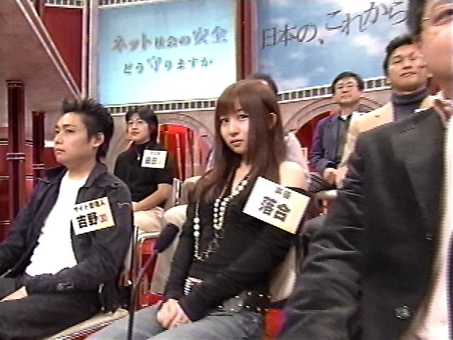 NHKの討論番組にゆりしーとKobaryuと秒刊とネラーいっぱいwww