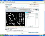 ニコニコで小沢代表動画がうpされているのだが、発言禁止祭り開催