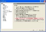 Live2chが1.15にヴぁーじょんうp