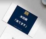 本田翼ロゴ