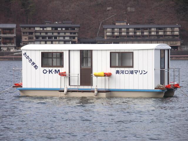 河口湖とれたて新着情報:河口湖 ワカサギ釣り船(ドーム船) 登場!