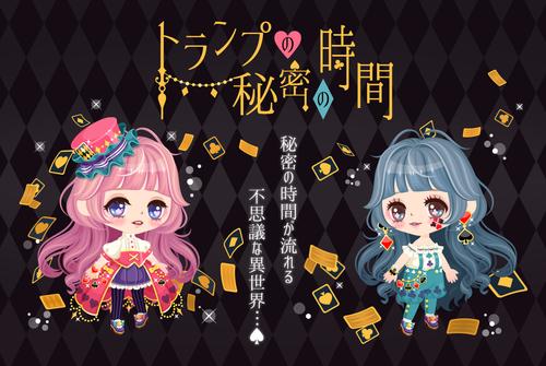 160613_Trump_SNS_jp