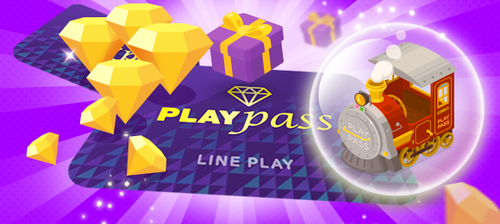 20150413_PlayPass_580