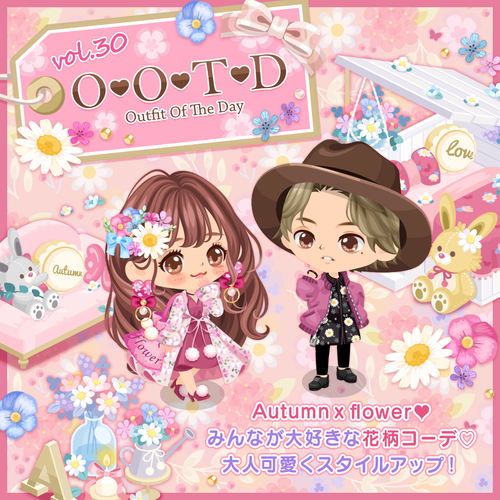 20180919_sns_OOTD30_hisano_jp
