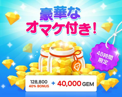 LINE_OA_1040_831_jp