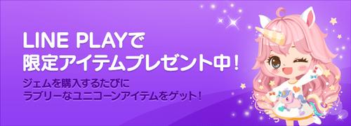20140925_Webstore_Mbanner_jp