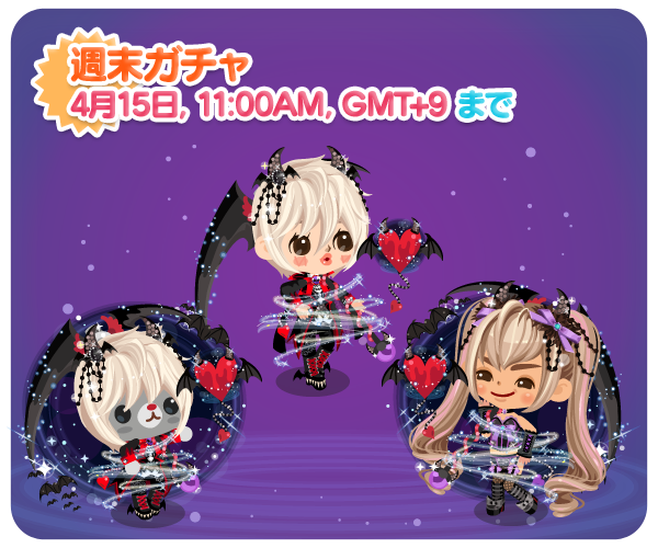 140401_Cutie-Devil-2-Gacha_notice_jp