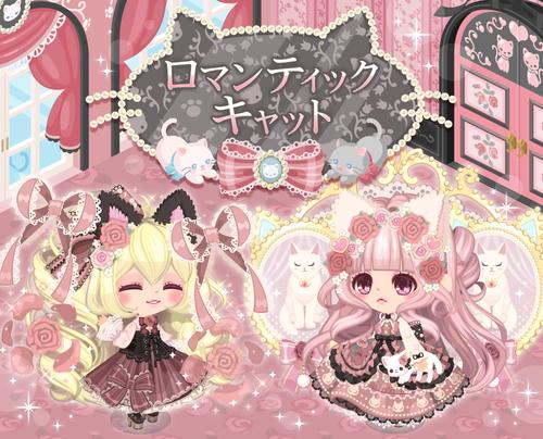 20180206_sns_Romantic-cat_hisano_jp