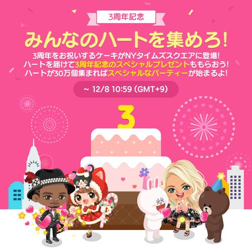 20151116_3dr_sns_jp