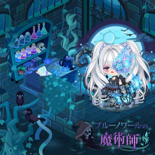 Necromancer_horimoto_jp