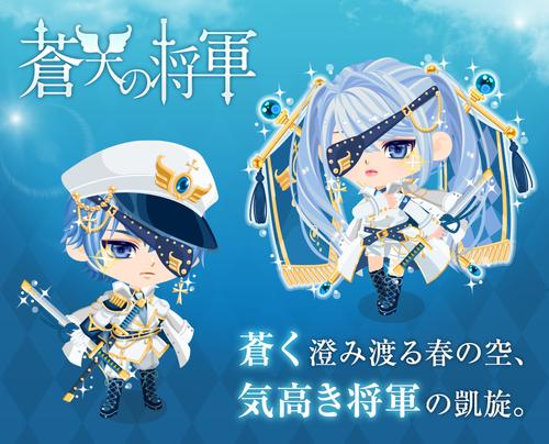 SNS_AzureGeneral_JP