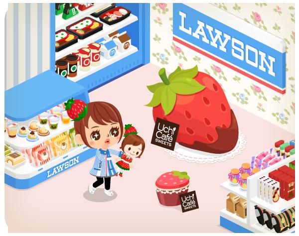20140228_lawsaon_gacha