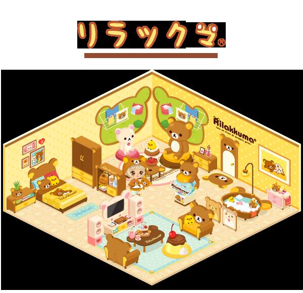 140310_rilakkuma_notice_jp