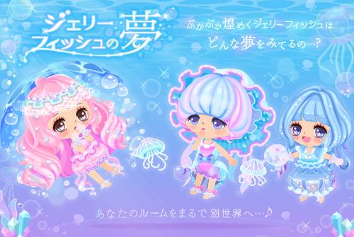 JellyFish_sns_JP