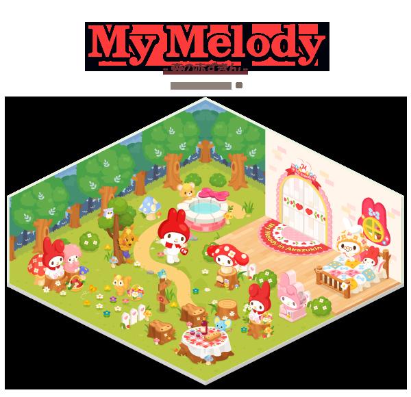 140521_mymelody2_notice_jp