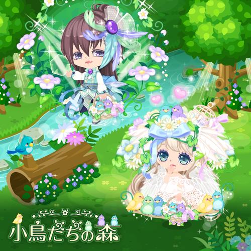 20180628_SNS_LittleBirdForest_horimoto_jp (1)