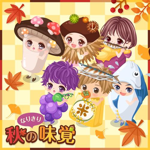 20181001_sns_Autumn_horimoto_jp