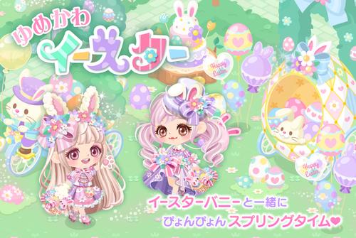 170317_SNS_Easter_JP
