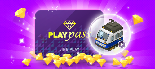 20150901_PlayPass_580