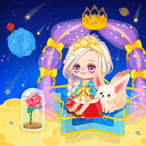 星のお姫さま